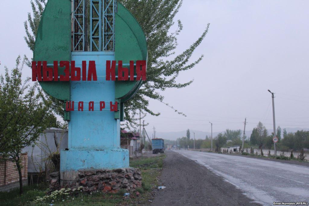 Кыргыз Сойкулары Ош Фото