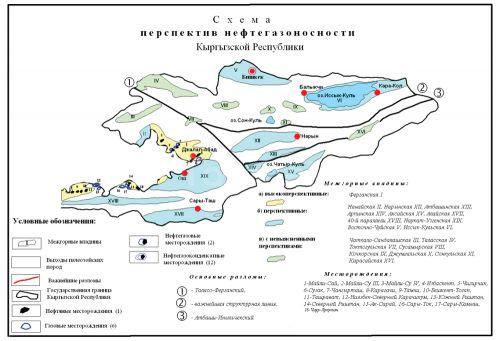 Основные нефтяные и газовые месторождения расположены в Ферганской впадине.