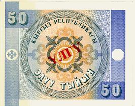 50 - 1993