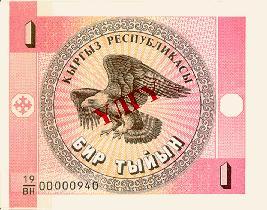 1 -1993