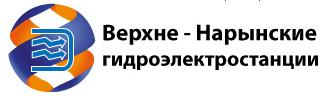 Верхненарынские