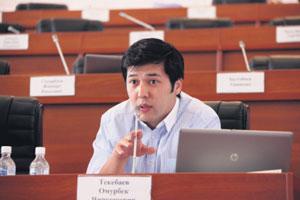Депутат Ж.Жолдошева запретила депутату Ж.Сапарбаеву смотреть в ...