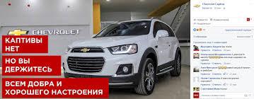 «Каптивы нет, но вы держитесь»: В Узбекистане тысячи людей оказались обманутыми лже-акцией розыгрыша авто GM Uzbekistan