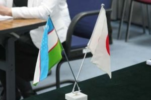 Узбекистан и Япония