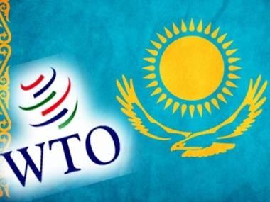 Сенат ратифицировал протокол о вступлении Казахстана в ВТО