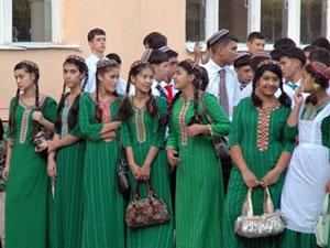 форма туркменистан
