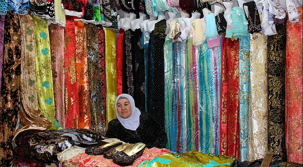 Таджикский национальный платья атлас