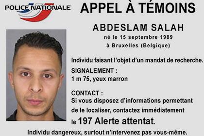 Один из подозреваемых в причастности к терактам в Париже Салах Абдеслам