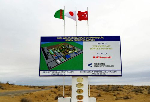 В Туркменистане строят крупнейший в мире завод по производству бензина из природного газа