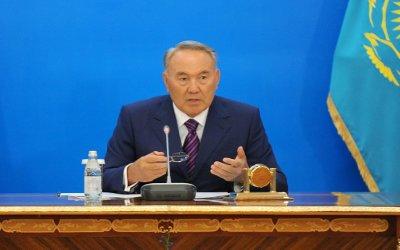 Назарбаевыч