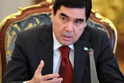 Президент Туркменистана высказался за постепенную отмену социальных льгот для населения