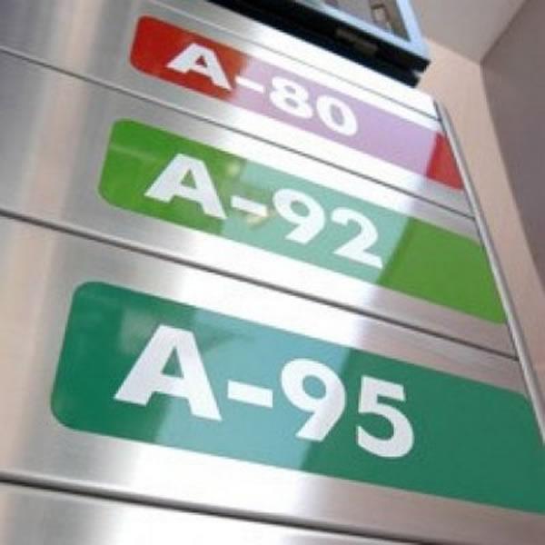 В Казахстане рассматривают вопрос об отказе госрегулирования цен на дизтопливо и АИ-80
