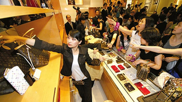 shopping chinese