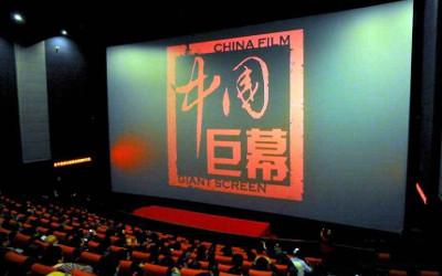 China-Film