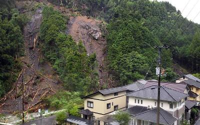 Japanese landslide