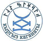 konf_logo