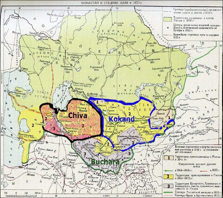 борьба кыргызов против кокандского ханство кроме того