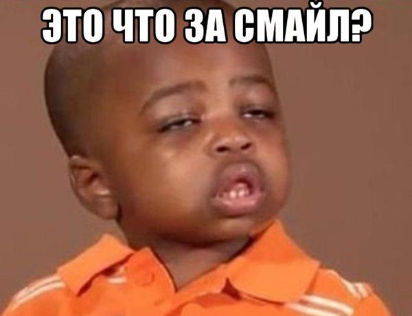 смайлик набоков: