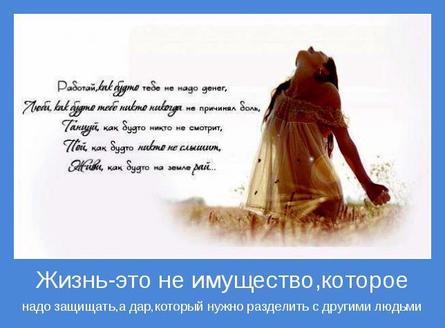 Красивые слова для любимого человека Украинская Авиационная . Но я верю, ч