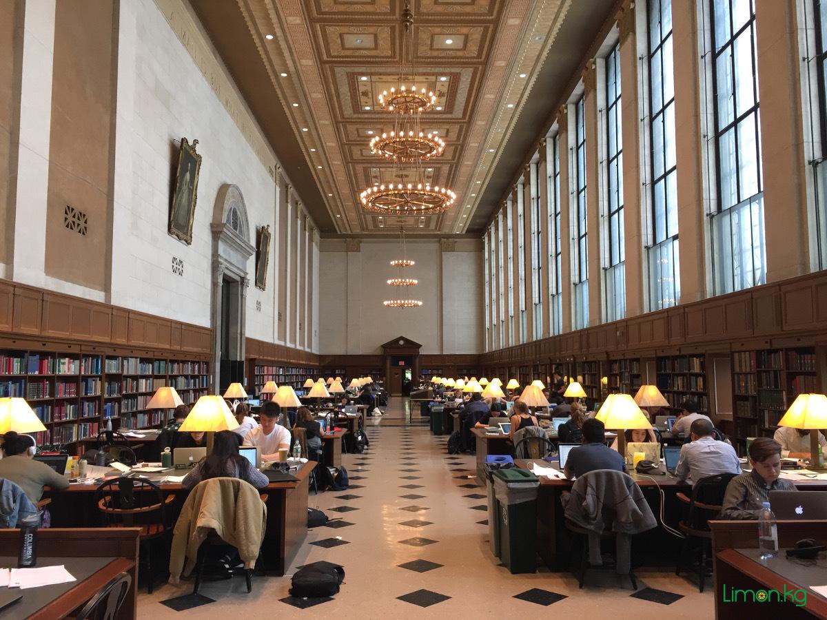 главная библиотека Колумбийского университета