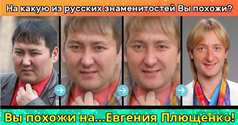 Мотуев