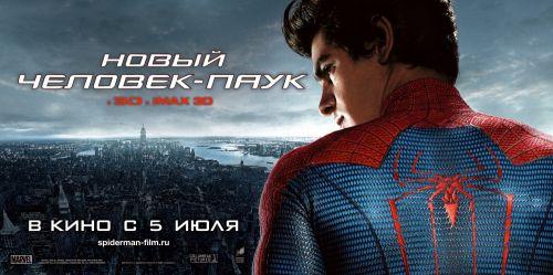 человек-паук 3 фильм скачать торрент