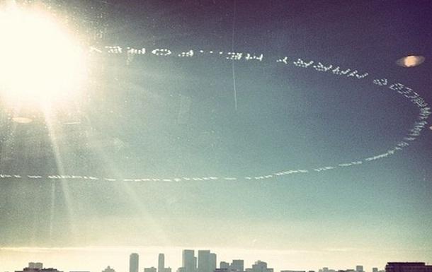 Слово на небе как сделать