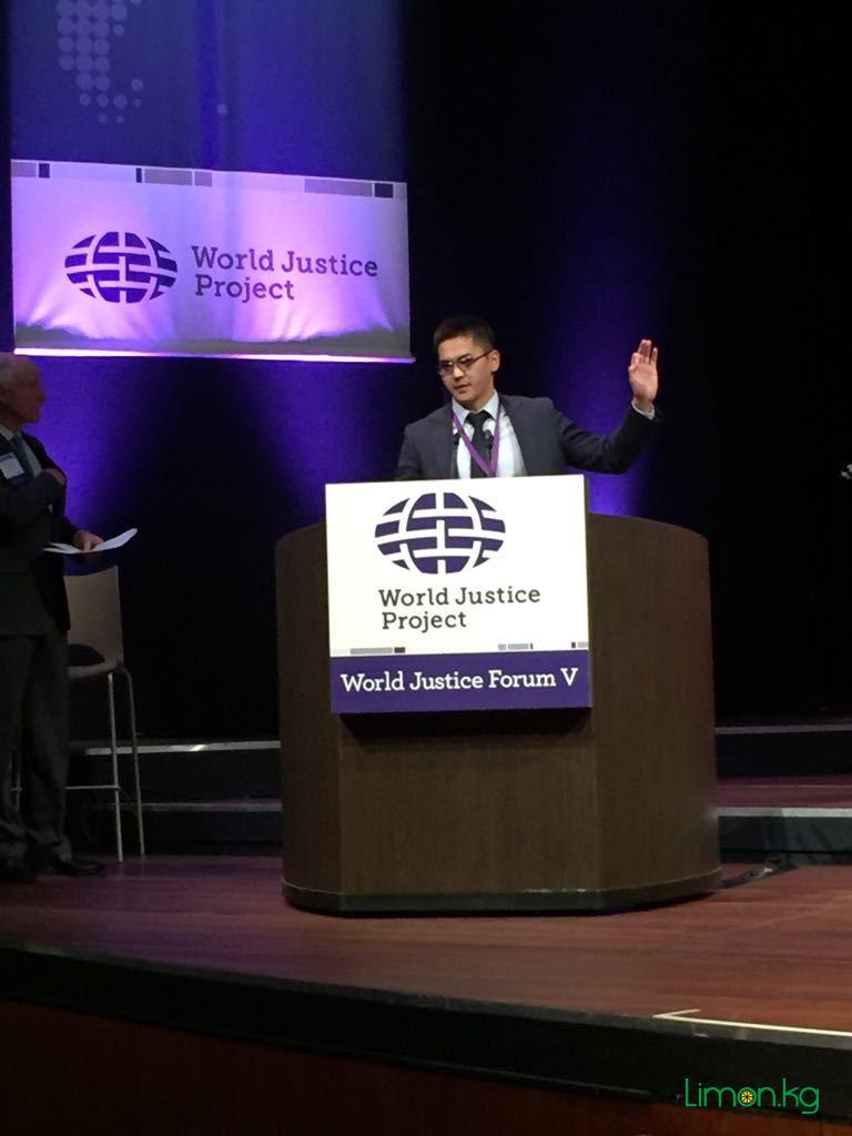 World Justice Forum V - Эрмек Мамаев-K&A