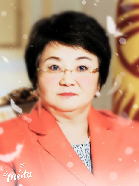 Р.Отунбаева