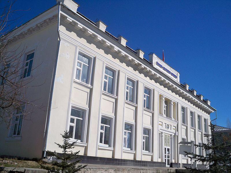 Здание мэрии города Исфана