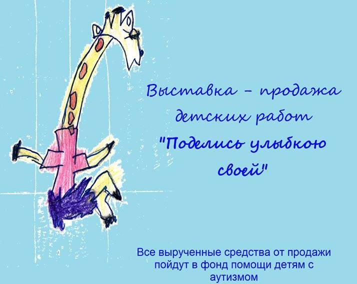 2016-01-06_18-16-57_283665