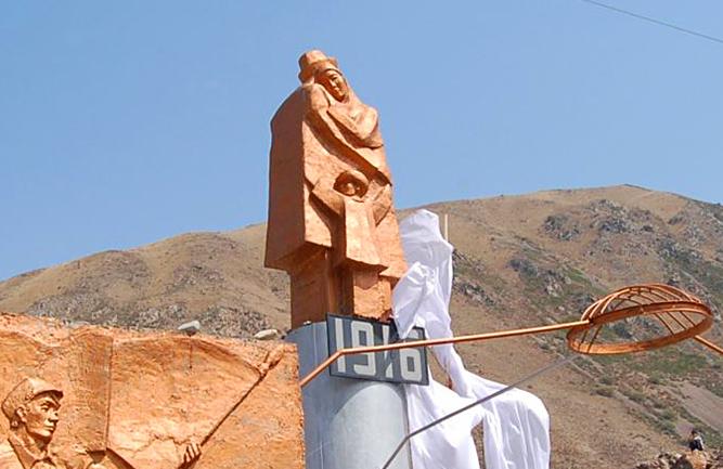 memorial-1916-god-urkun