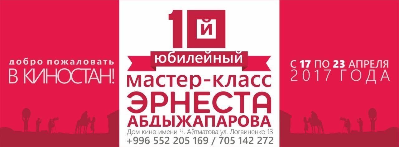 17199971_755765647915963_197860271_o