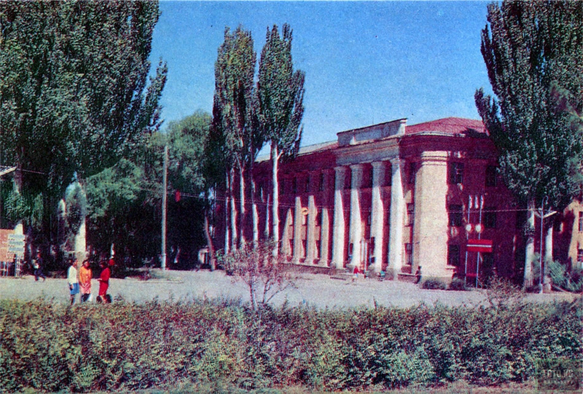 Пржевальск. Городской Совет Депутатов трудящихся. Фото: 1969 год