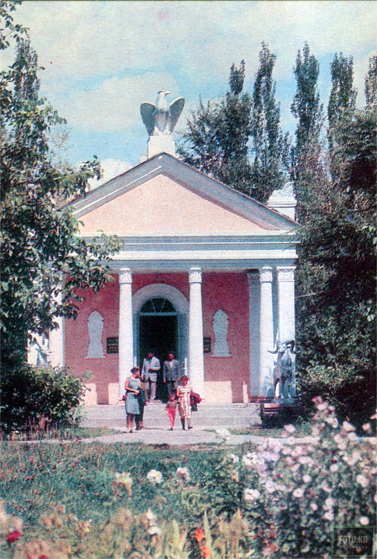 Мемориальный музей Пржевальского. Фото: 1969 год