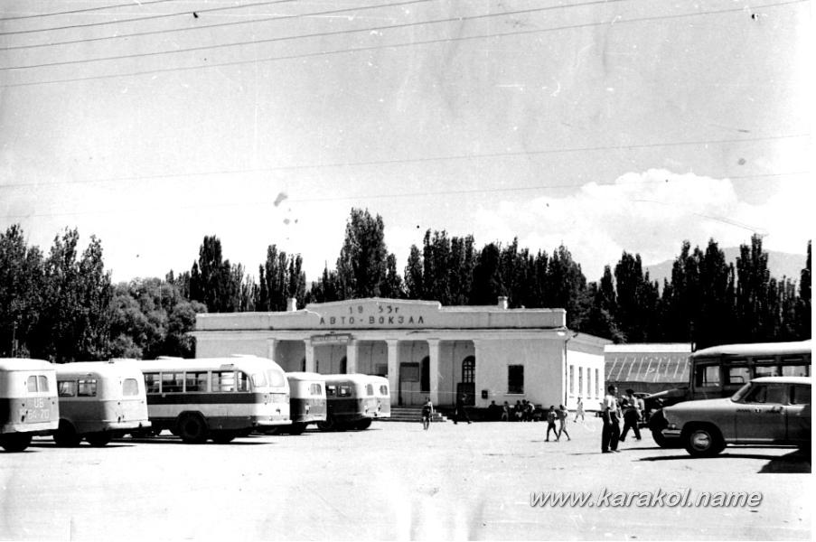 преживальский автовокзал 1949 год