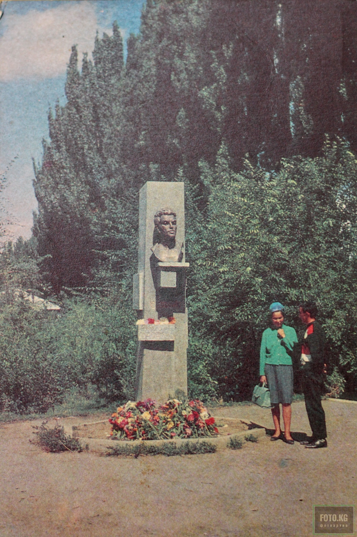 Пржевальск. Памятник Юлиусу Фучику в центральном парке .Фото: 1969 год