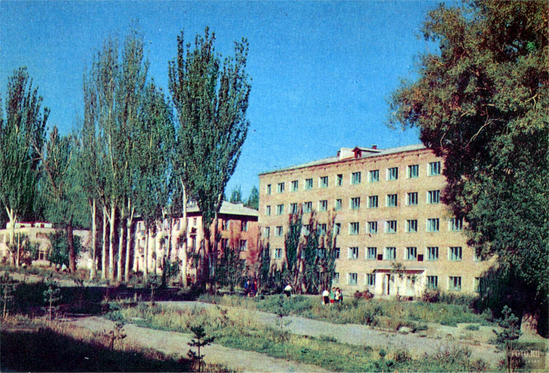 Пржевальск. Улица имени М.А. Горького Фото:1969 год