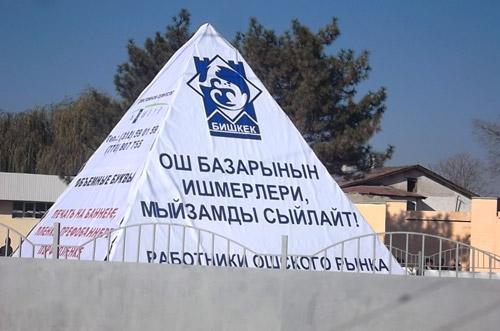 Схемы движения маршрутных такси в Чебоксарах.