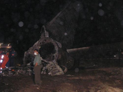 Потерпел крушение «Боинг-737-200»