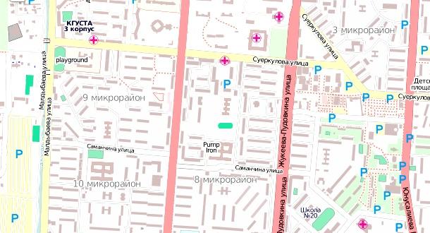 УКС мэрии Бишкека объявило