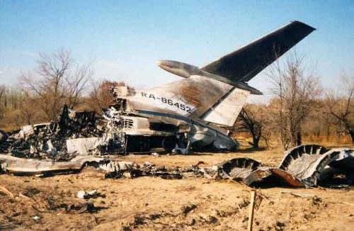 При посадке разбился грузовой самолет Ил-62