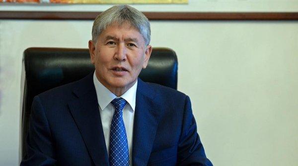 А.Атамбаев поблагодарил кыргызстанцев заподдержку вовремя болезни