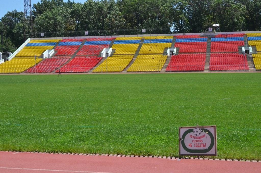 http://static.akipress.org/127/.storage/sport/images/futbol/Sbornaya-KP/ChM-2018/Remont_stadiona/30_iunya/73c142738c6adcb8f8f8a6b8e6d6ead7.jpg