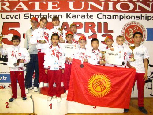 В столице грузии - тбилиси завершился 6 чемпионат мира по шотокан каратэ (wsku)