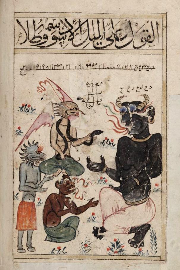 Kitab_al-Bulhan