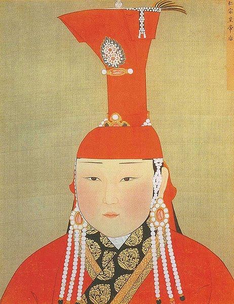 Yuan Empress