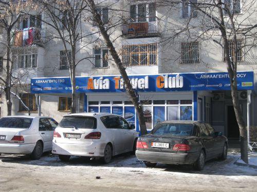 Тыныстанова-62web