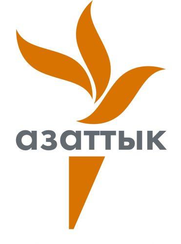 Azattyk_logo