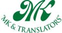 <p>письменные и устные языковые переводы, нотариальное заверение, легализация документов и проставление апостиля</p>